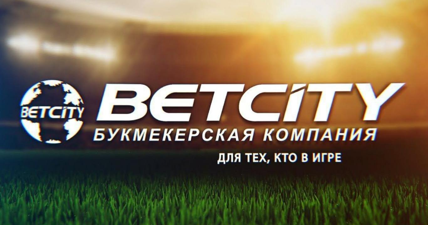 Betcity промокод